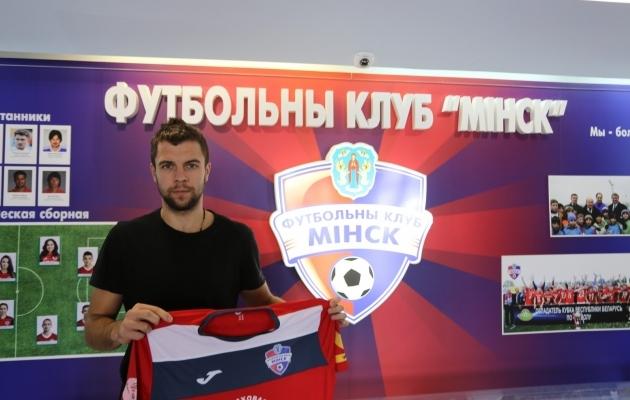 Selle aasta mängib Sergei Mošnikov Valgevene kõrgliigas FK Minskis. Foto: fcminsk.by