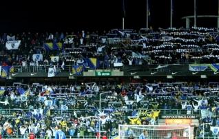 Bosnia fänne tuleb staadionile oodatust palju vähem