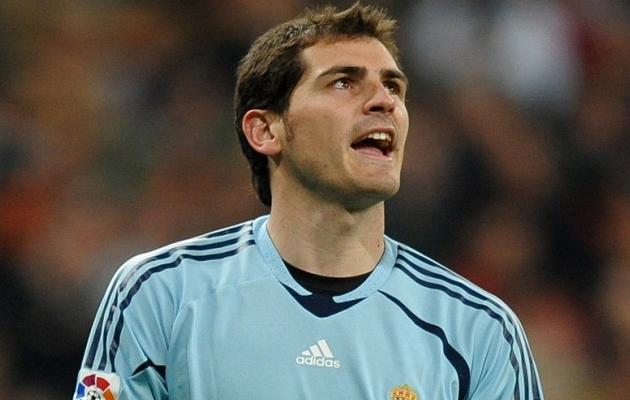 Aitäh, LEGEND! Iker Casillase parimad palad