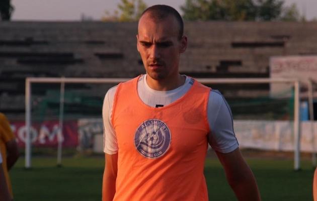 Foto: FC Alashkert Facebook