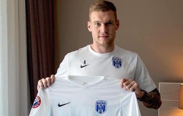 Ametlik: Tamm liitus Ukraina kõrgliigaklubiga