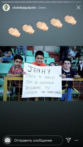 """Jakovlev, kelle hüüdnimedeks Hispaanias on nii """"Johny"""" kui """"Jako"""", on fännide seas väga populaarne."""