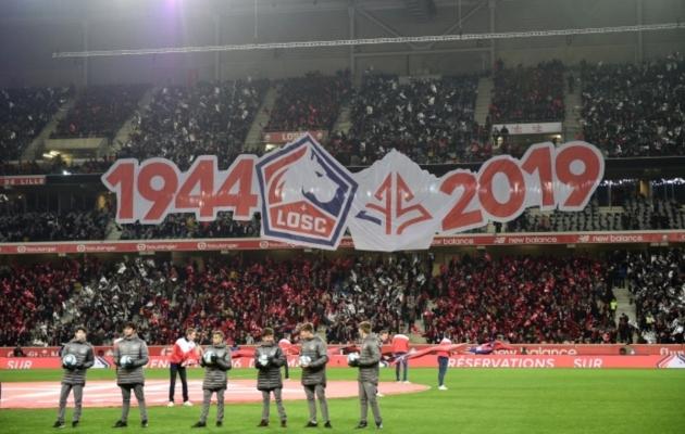 Lille tähistas mullu 75 aasta möödumist klubi asutamisest. Foto: Lille OSC / Twitter