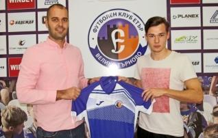 Eduri koduklubi teenis Bulgaaria kõrgliigas hooaja teise punkti